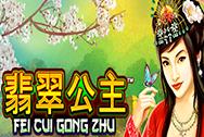Игровой автомат Fei Cui Gong Zhu